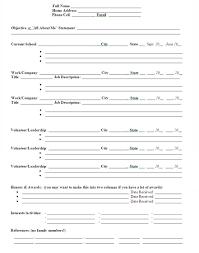 get paid to write college essays u003c afc services inc cv template