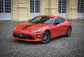 toyota showroom locator this is the limited edition toyota 86 860 sports coupe