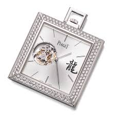 piaget tourbillon altiplano tourbillon pocketwatch