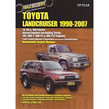 max ellery car manual toyota landcruiser 1990 2007 ep t018