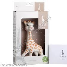 in gift la giraffe in gift box