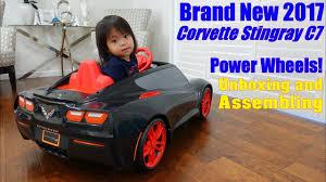 corvette power wheels power wheels fisher price 2017 chevrolet corvette stingray c7