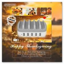 ntonpower thanksgiving giveaway ends nov 26th golden goose giveaways