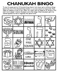hanukkah bingo chanukah bingo board no 5 crayola co uk