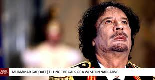 Gaddafi Meme - muammar gaddafi filling the gaps of a western narrative
