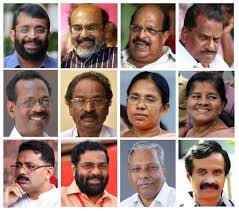 Latest Cabinet Ministers Cabinet Ministers In Kerala Centerfordemocracy Org