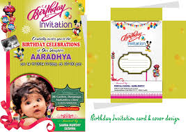 Birthday Invitation Card Psd Template Free Birthday Designs