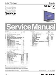 philips lcd tv q523 1u la service manual soldering mains