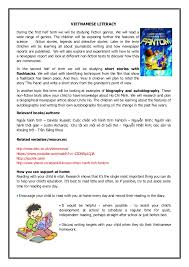 ks2 literacy biography and autobiography year6 curriculumstatementterm1201415