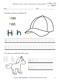 alphabet tracing worksheets how to write letter h
