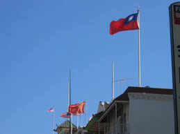 China Flag Ww2 Flag Of The Republic Of China