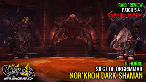 Patch 5 4 Siege Kor Kron Shaman 10 Hc Preview Siege Of Orgrimmar Ptr 5 4