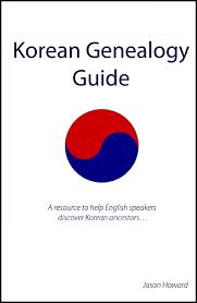 hanja characters korean genealogy