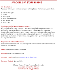 Service Desk Operations Manager Job Description Spa Job Description Concierge Resume 13 Concierge Resume I Need
