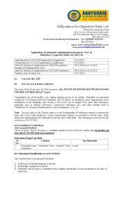 100 mwre lab manual mdu fortnightly renewables index of i