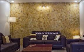 wallpaper for exterior walls india perfect choice ahaa showroom in chennai india