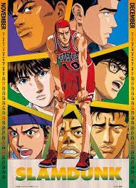 slam dunk revives 1996 calendar for 2018 interest anime news
