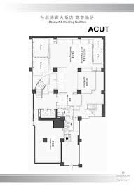 Event Floor Plans by Floor Plans Event Venues Ambassador Hotel Taipei