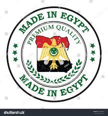 Egypts Flag Made Egypt Grunge Stamp Egyptian Flag Stock Vector 739851850