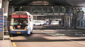 airport limousine bus the seoul guide