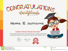 vector certificate for children template stock vector