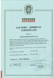 bureau veritas chine 13 best of bureau veritas certification search photograph