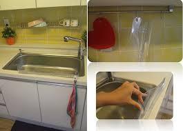 Premium Kichen Sink Water Splash Guard PVC From Baishan TechNet - Kitchen sink splash guard