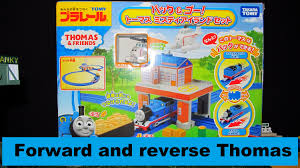 Tidmouth Sheds Trackmaster Ebay by Tomy Thomas Forward And Reverse Search And Rescue Set Unboxing