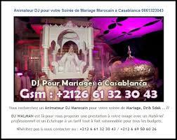 prix dj mariage animateur dj pour votre soirée de mariage marocain à casablanca