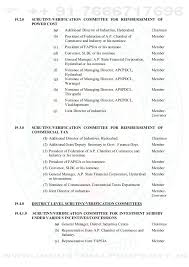 Apnpdcl Bill Desk Andhra Pradesh Industrial Policy 2010 2015