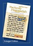 family haggadah artscroll the family haggadah