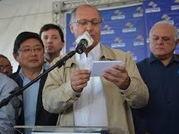 o governo de sp nao vai pagar bonus aos professores em 2016 g1 sp vai contratar 2 mil professores sem concurso diz alckmin