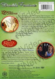 12 days of the santa trap feature on dvd