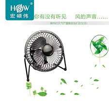 Small Metal Desk Fan China Mini Desk Fan China Mini Desk Fan Shopping Guide At Alibaba Com