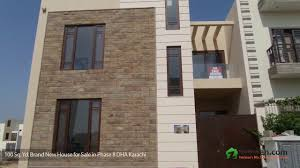 Home Design For 100 Sq Yard Brand New House Is Available For Sale In Dha Phase 8 Karachi Youtube