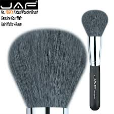 new style high quality animal hair powder brush manufacturers and