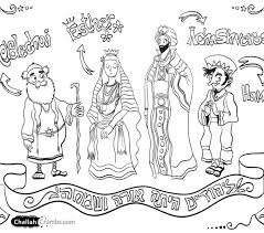 megillat esther online free online esther coloring pages 96 in coloring pages