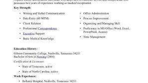 office administration sample resume office assistant resume