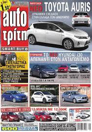 autotriti digital 38 2012 by autotriti issuu
