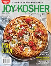 kosher noodles subscribe to of kosher magazine