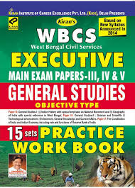 buy wbcs executive main exam papers 3 4 u0026 5 general studies