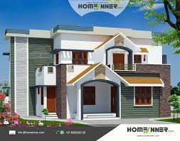 Indian Front House Design