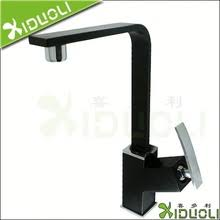 water ridge faucet parts water ridge faucet parts suppliers and