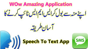 speech to text app for android urdu tips tricks hub youtube