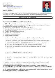 Email For Sending Resume To Hr Preeti Resume