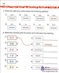 easy steps to chinese for kids 4a workbook by ma yaming isbn