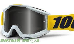 100 motocross goggle racecraft bootcamp мото очки 100 racecraft goggle mirror silver blue gold red