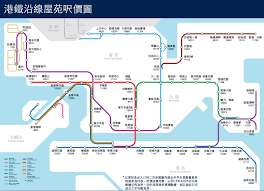 mtr map hk property price around mtr stations