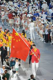 Chinese Flag Wiki File Yao Ming With The Chinese Flag 2008 Summer Olympics Opening
