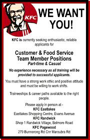 kfc job application whitneyport daily com